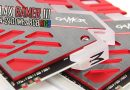 GALAX GAMER III DDR4-2400Mhz CL16 8GB Review