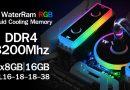 รีวิว Thermaltake TT WaterRam RGB DDR4-3200Mhz 16GB-Kit