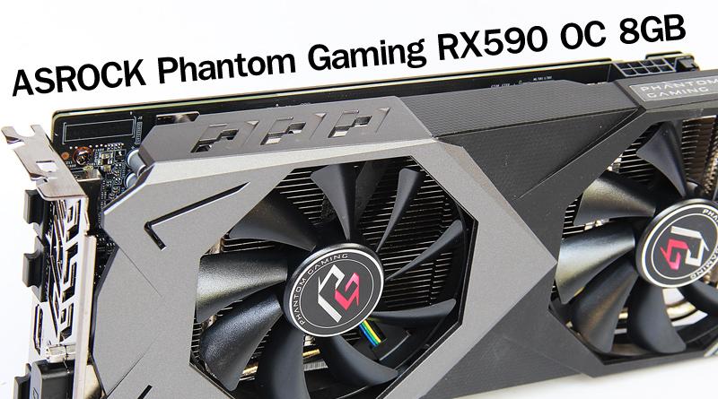 รีวิว ASROCK Phantom Gaming X Radeon RX590 8GB OC