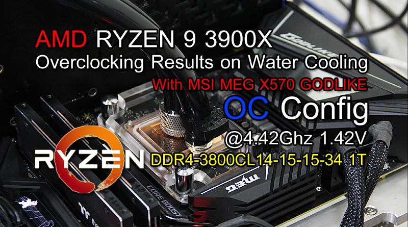 ผลการทดสอบ Overclock CPU AMD Ryzen 9 3900X ปะทะ MSI MEG X570