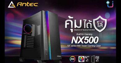Antec เปิดตัวเคสรุ่นใหม่ล่าสุด !! Antec NX500 เคสสำหรับเกมเมอร์ จัดเต็มทุกฟังก์ชัน ราคาสบายกระเป๋า คุ้มได้โล่ !