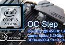 อยากมันส์ก็ดันมา คืนชีพคุณปู่ Intel Core i5-7640X + ASRock X299 OC FORMULA วันวานยังหวานอยู่