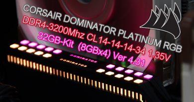 รีวิวแรมสุดหรู CORSAIR DOMINATOR PLATINUM RGB DDR4-3200CL14 32GB-Kit
