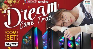 Ascenti x Commart Work 2019 สานฝันเกมเมอร์จัดคอมเซ็ต SUPER คุ้ม ตอบโจทย์ทุกการใช้งาน