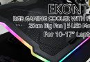 รีวิวแท่นระบายความร้อนโน๊ตบุ๊ค 10-17นิ้ว EKONTA RGB GAMING COOLER WITH BIG FAN