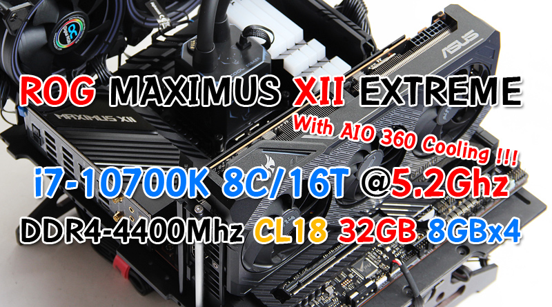 รีวิว ROG MAXIMUS XII EXTREME Overclocking Performance Review