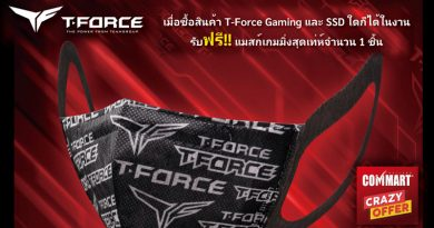 T-Force แจกแมสก์เกมมิ่ง 3D ในงาน Commart Crazy Offer