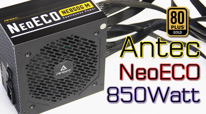 รีวิว Antec NeoECO 850Watt 80PLUS GOLD PSU